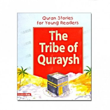The Tribe of the Quraysh (Paperback)[MLB 8142]