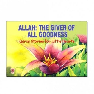 Allah The Giver of All Goodness[MLB 879]