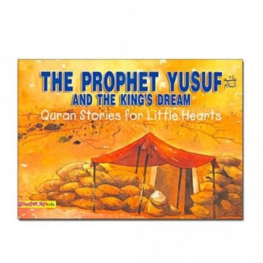 The Prophet Yusuf and the King's Dream[MLB 860]