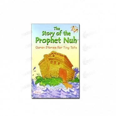 The Story of Prophet Nuh (Paperback) [MLB 8164]