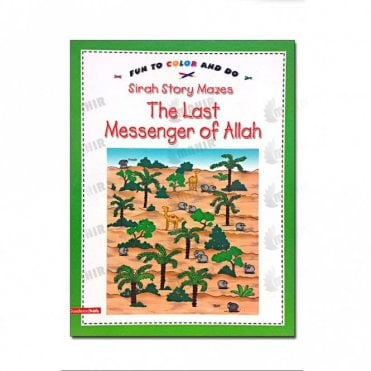 The Last Messenger of Allah(Mazes)[MLB 8152]