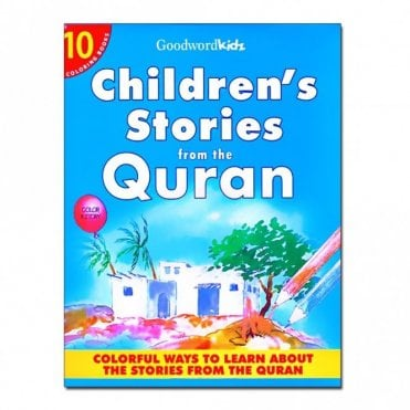 My Children's Stories from the Quran-1 (Ten Colouring Books)[MLB 8137]