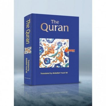 The Quran (Tr. by Abdullah Yusuf Ali) [MLB 81155]