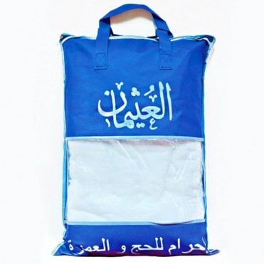 [ML 011435] Al othaiman ihram set ( 42'' x 82'' )-1kg