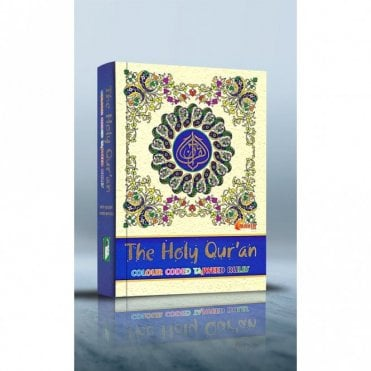 The Holy Quran -COLOUR CODED TAJWEED RULES [MLB 81329]