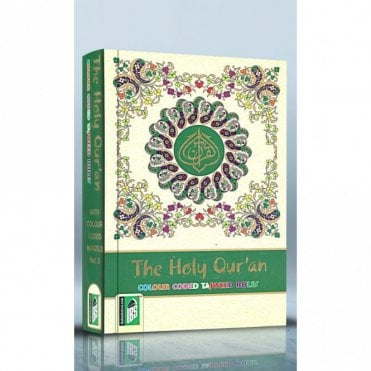 The Holy Quran -COLOUR CODED TAJWEED RULES REF 3 -LARGE [MLB 81328]