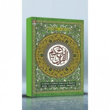 COLOUR CODED PANJ PARA QURAN WITH ENGLISH TAJWEED RULES- 6vol SET [MLB 81330]