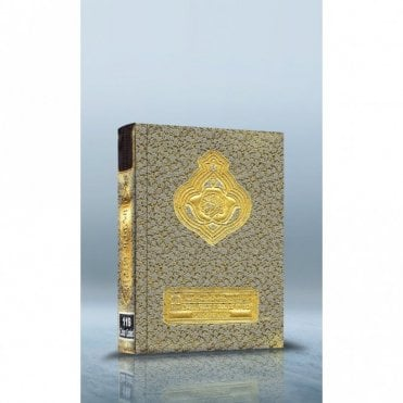 COLOUR CODED QURAN WITH ATTACHED ZIP COVER -SMALL [MLB 81331]