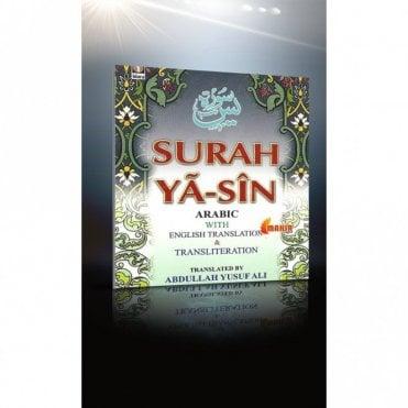 SURAH YA-SIN Arabic with english TRanslation & Transliteration- Pocket size [ MLB 81334 ]