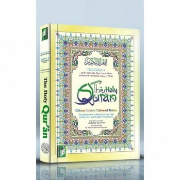 COLOUR CODED QURAN WITH HARD MAGNETIC COVER -LARGE A4 [ MLB 81335]