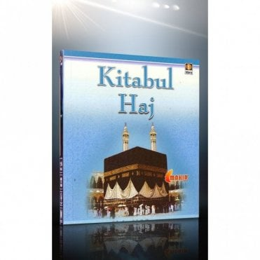 KITABUL HAJJ- ENGLISH [ MLB 81326 ]