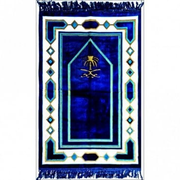 Prayer Mat / Rug / Musalah / Janamaz [ML 13R]