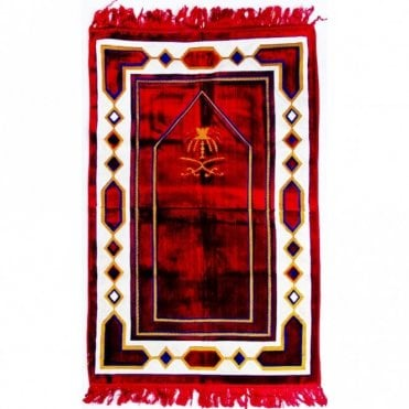 Prayer Mat / Rug / Musalah / Janamaz [ML 18R]