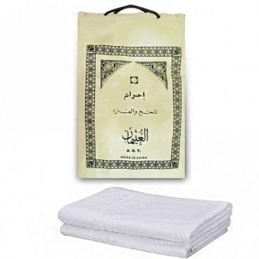 [ML 011436] Al othaiman ihram set ( 42'' x 82'' )-1kg