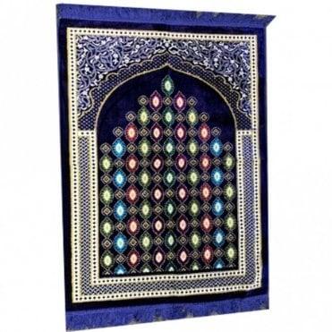 Islamic:: Islamic Prayer Mat / Rug / Musallah / Janamaz [ML 56R]