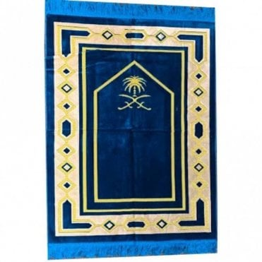 Islamic:: Islamic Prayer Mat / Rug / Musallah / Janamaz [ML 63R]