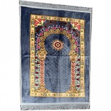 Islamic:: Prayer Mat / Rug / Musallah / Janamaz [ML 70R]