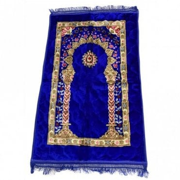 Prayer Mat / Rug / Musallah / Janamaz [ML 81R]