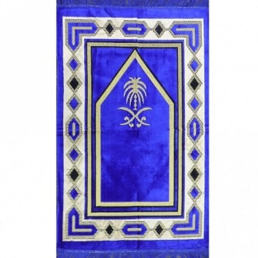 Prayer Mat / Rug / Musallah / Janamaz [ML 82R]