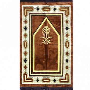 Prayer Mat / Rug / Musallah / Janamaz [ML 83R]