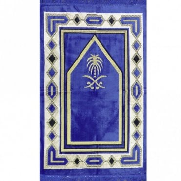 Prayer Mat / Rug / Musallah / Janamaz [ML 86R]