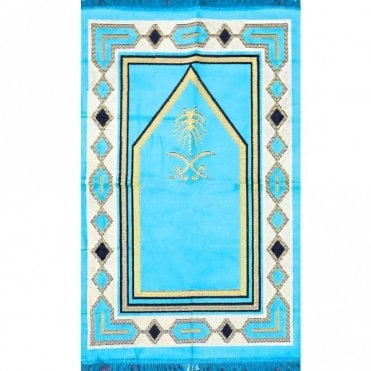 Prayer Mat / Rug / Musallah / Janamaz [ML 87R]
