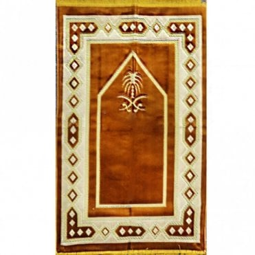 Prayer Mat / Rug / Musallah / Janamaz [ML 88R]