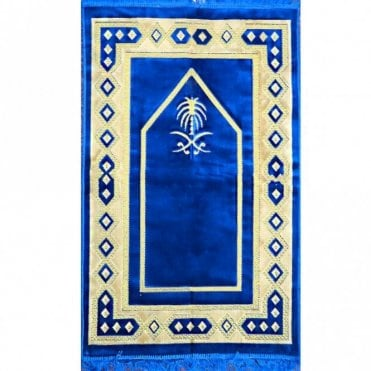 Prayer Mat / Rug / Musallah / Janamaz [ML 90R]
