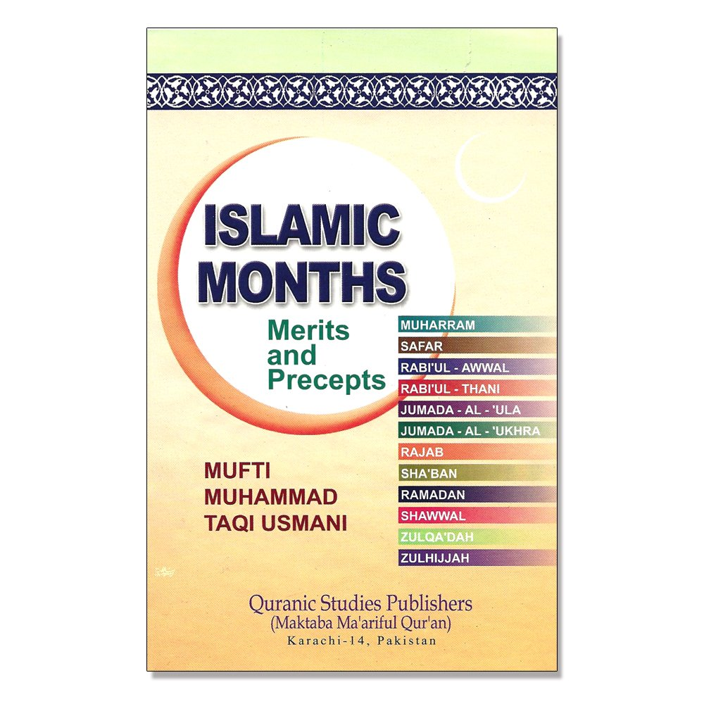 Islamic guideline mlb23 islamic months language english islamic islamic guideline mlb23 islamic months language english publicscrutiny Image collections