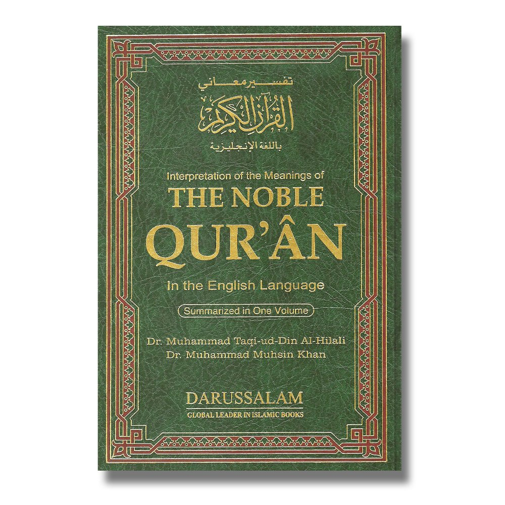 The Qur An In English Language Summarized In 1 Vol Ds 2