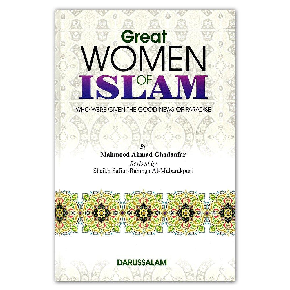 Islamic Books:: MLB99 Great Women of Islam - Islamic Books ...