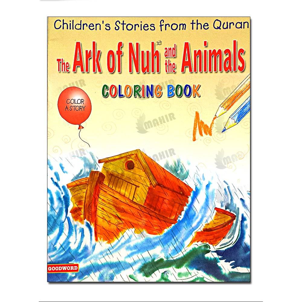 childrens history book - 1000×1000