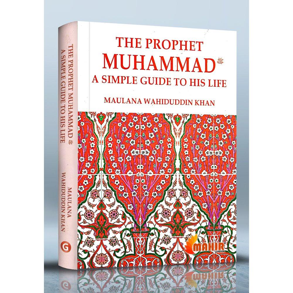 New study quran by muhammad