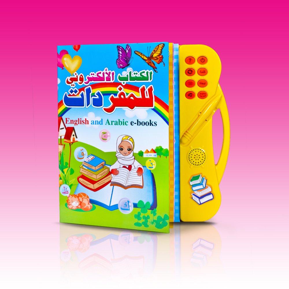 Arabic Learning Book